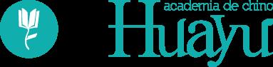 Huayu Academia de chino Logo